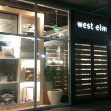 Edina985_storefront