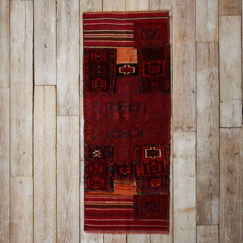 Assorted Turkish Rugs - Red Stripe/Pattern, 7x2