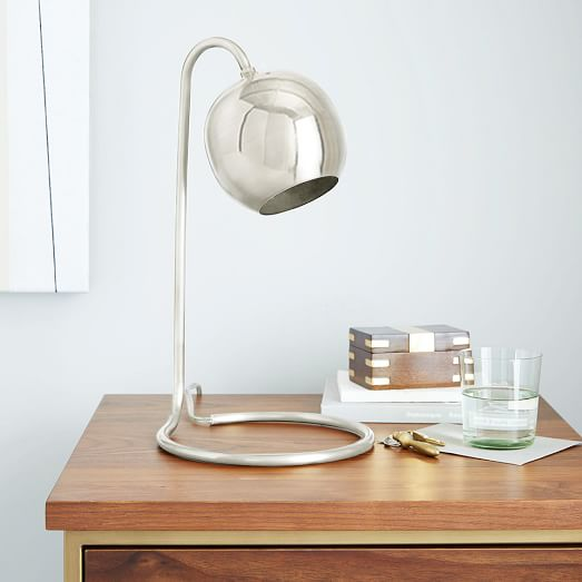 Scoop Table Lamp West Elm
