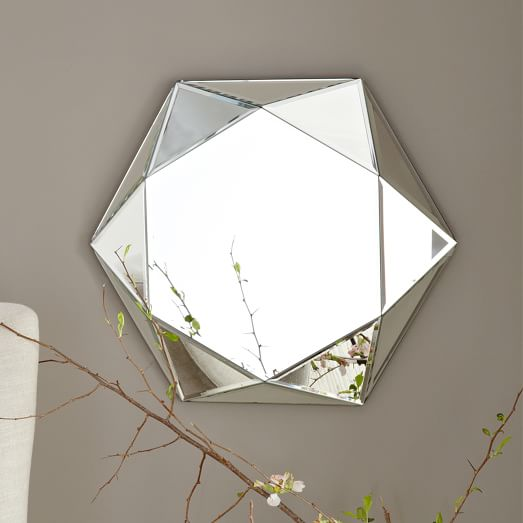 Faceted Mirror Small West Elm